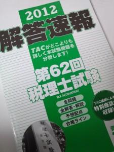 DSC_0167