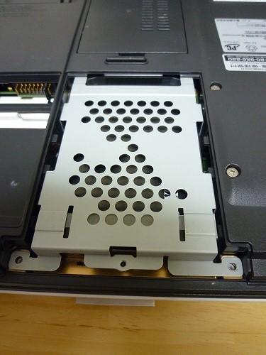 P1100066